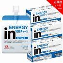 【定期便】inゼリーエネルギー18個入り(4か月連続お届け)1-C-4