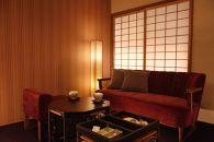 <京YUNOHANA RESORT 翠泉>【平日限定】ゆったり和室ツインペア宿泊券(スタンダードプラン、2名様1室)