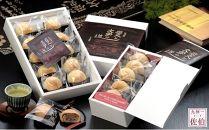 佐伯市菓子組合が共同開発した佐伯の和菓子新銘菓『歴史と文学の道』(15個入)