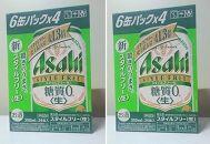 ≪ポイント交換専用≫ アサヒビール四国工場製造「スタイルフリー<生>350ml缶」(2ケース)