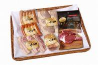 和歌山県産イノブタ「イブ美豚」ハムウィンナーセット6種