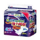 大人用紙おむつ サルバ朝まで1枚ぐっすりパッド強力吸収 18枚入×3袋(54枚)