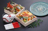 古串屋謹製おせち白木二段重養殖トラフグ刺身(27cm皿)セット