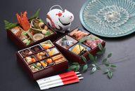 古串屋謹製おせち赤三段重天然トラフグ刺身(27cm皿)セット