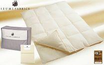 【シングルサイズ】イズミファブリックス使用 羽毛布団(2枚合せ) ダウン93% CILゴールドラベル 超長綿カバー付
