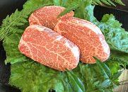 ◆黒毛和牛近江牛【特上】ヒレロース桐箱入りシャトーブリアンステーキ450g冷蔵