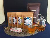 発芽ハトムギ茶&ハーブティーセット