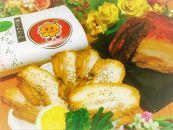 """◆煮豚""""黒とんたん""""【ブロック】オリジナル商品2パック560g冷凍"""