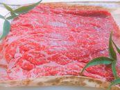 ◆黒毛和牛近江牛【上霜】モモすきやき用500g冷蔵