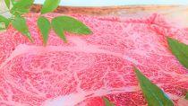 ◆黒毛和牛近江牛【特上霜降】ロースしゃぶしゃぶ用500g冷蔵