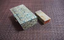雅印(青田石)2分(6mm以下)箱入り 2文字まで