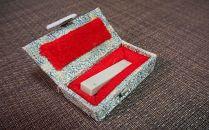 雅印(青田石)6分(17~18mm)箱入り 3文字まで