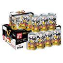 オリオンビール スペシャルX350ml(24本)