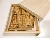 ◆黒毛和牛近江牛【特上】ヒレロース桐箱入りシャトーブリアンステーキ(4枚入)600g冷蔵