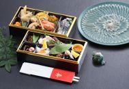 古串屋謹製おせち黒二段重友禅養殖トラフグ刺身(27cm皿)セット