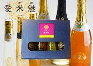 愛米魅IMYME(あいまいみー)4種類飲み比べセット