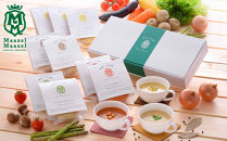 【下関発】野菜34種と米こうじ入り スープスムージー4種9個ギフトセット