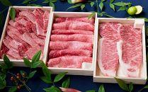 松阪肉 すき焼き・焼肉用・サーロインステーキ