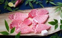 松阪肉 ヒレあみ肉(6枚・360g)