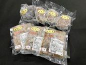 熊野牛 加工品 バラエティセットミニ