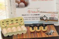 つがのさくら卵10個/1パック&とち介のプリン(3個入り)×1箱