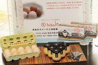 つがのさくら卵10個/1パック&とち介のプリン(3個入り)×2箱