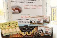 つがのさくら卵10個/1パック&とち介のプリン(3個入り)×3箱