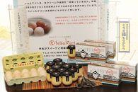 つがのさくら卵10個/1パック&とち介のプリン(3個入り)×4箱