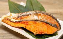 魚の旨みが凝縮された粕漬・味噌漬