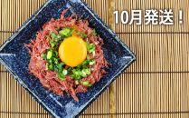 10月発送!北海道<食創・シマチク>粗挽き和牛の高級コンビーフたっぷりセット
