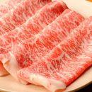 【4等級以上の未経産牝牛限定】近江牛肉肩ロースすき焼きしゃぶしゃぶ500g