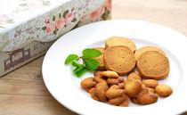 CG03 豆乳・おから入りクッキーセット