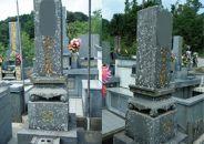 若松石材の上五島限定・お墓金箔貼りとお掃除
