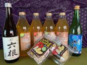 【地酒・ファミリーセット】特別純米酒・純米酒各1本100%リンゴジュースサンフジ2本+王林2本ドライアップルチップ2個