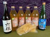 【地酒・ファミリーセット】特別純米酒・純米酒各1本100%リンゴジュースサンフジ2本+王林2本りんごコンポートゆず風味2個