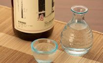 【蔵見学限定品】黒糖焼酎遥HARUKA1升瓶6本セット