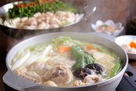 博多若杉牛もつ鍋(4~5人前)と水炊き(4~5人前)贅沢鍋セット
