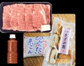 BQ002米沢牛すき焼きご当地食品セット