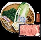 BQ003 米沢牛すき焼きご当地食品と野菜セット