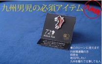 IH04-1072nana-tsu小倉織ピンバッチ(赤橙)