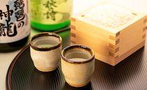 近江米から生まれたお酒セット<多賀秋の詩+ 琵琶の神龍>