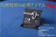 IH06-1072nana-tsu小倉織タイピン(紫黒)