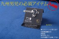 IH07-10GFT【ギフト用】nana-tsu小倉織タイピン(青黒)