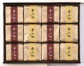 〈京栗菓匠 若菜屋〉代表銘菓「栗阿彌」