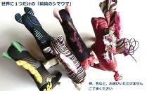 SP01-13世界で一つのシマウマ 小倉織「縞縞」生地の手作りぬいぐるみ