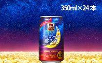ブラックニッカハイボール香る夜350ml(24本)