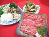 亀岡牛ロースすき焼きと特上松茸セット2~3人前(焼き松茸用柚子しょうゆ付)