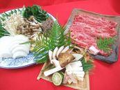<亀岡牛ロースすき焼きと丹波松茸セット2~3人前(焼き松茸用柚子しょうゆ付)<入荷次第随時発送>