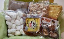 大洲いもたきセット(贅沢スープ入)