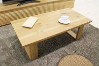 彩美センターテーブルローテーブルカフェテーブルちゃぶ台天然木ホワイトオークW1000